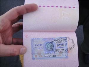 Египетская виза