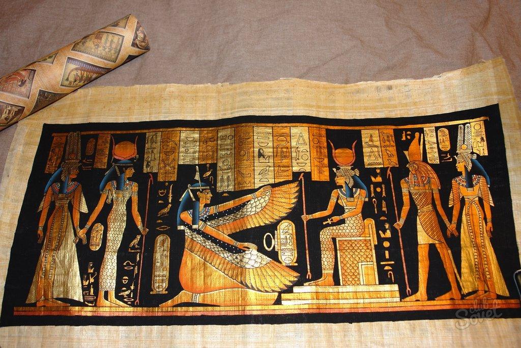 Настоящий папирус выполнен из стеблей папируса, а не из рисовой бумаги, нанесенные рисунки должны быть яркими и не осыпаться