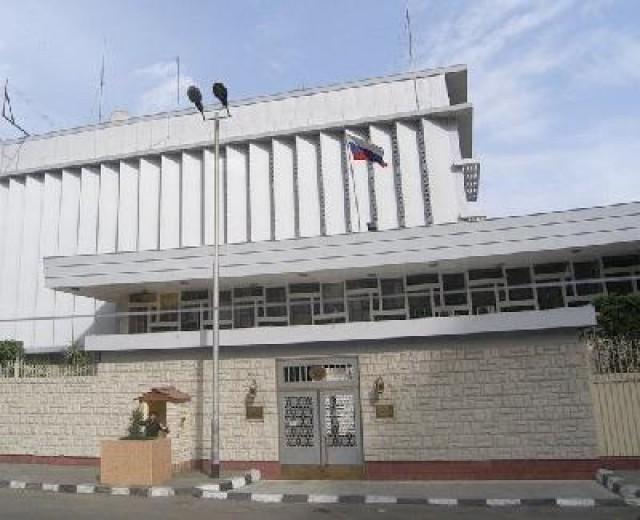 Посольство РФ в Египте