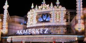ТЦ AKMERKEZ, СТамбул, Турция