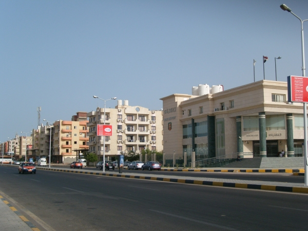 Эль-Каусер
