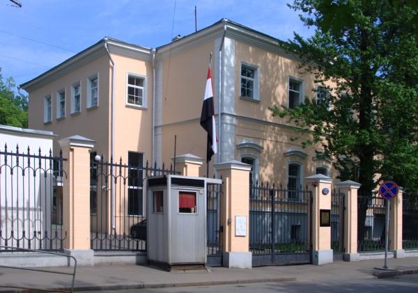 Здание посольства Египта в Москве (Кропоткинский переулок, 12)