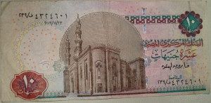 10 Egyptian pounds bill (front)