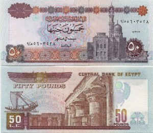 50 pound Egypt