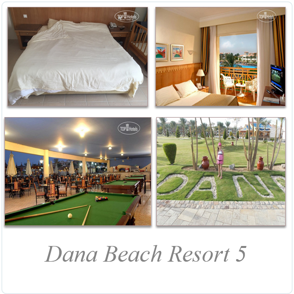 Dana Beach Resort 5