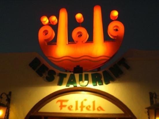 Felfela в Хургаде