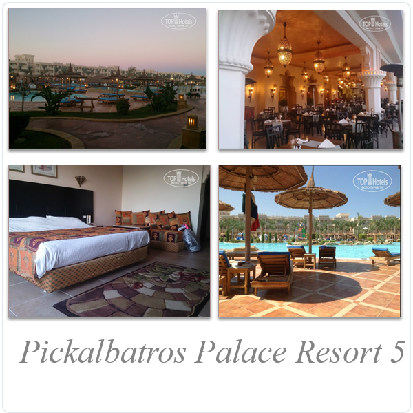 Pickalbatros Palace Resort 5
