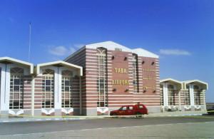Аэропорт Таба
