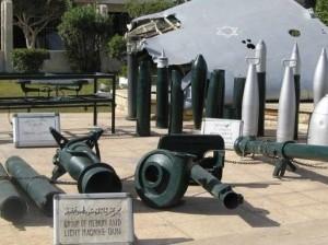 Военный музей Порт-Саида
