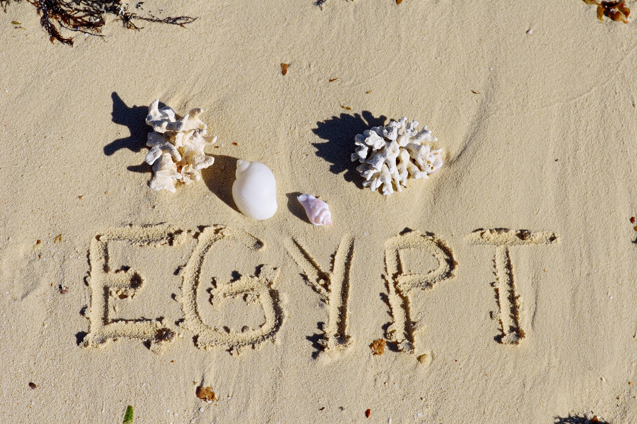 Июнь в Египте