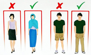 Как одеваться в мечеть