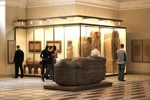 Музей древнеегипетского искусства