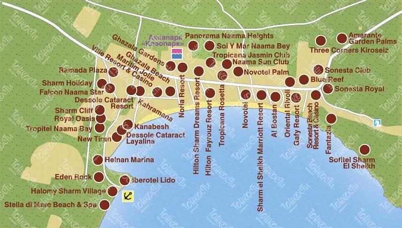 Наама бей список отелей для отдыха в Январе