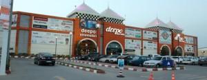 Торговый центр Deepo, Анталия, Турция