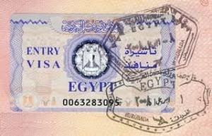 штамп разрешение на нахождение в египте