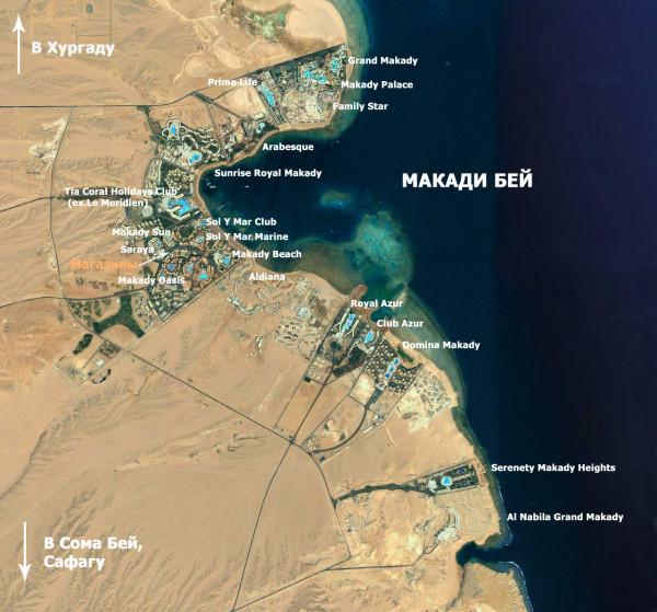 Египет, Карта Макади Бэй