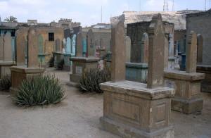 Цитадель Салах-ад-Дина