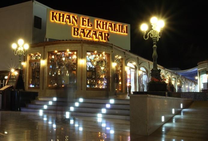 Базар Хан-эль-Халили