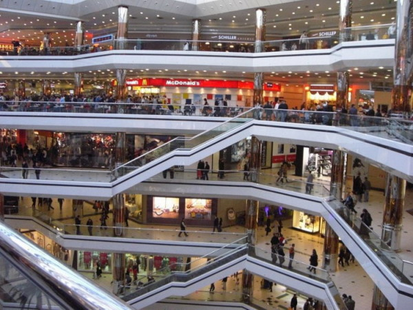 Торговый центр Джевахир, Стамбул