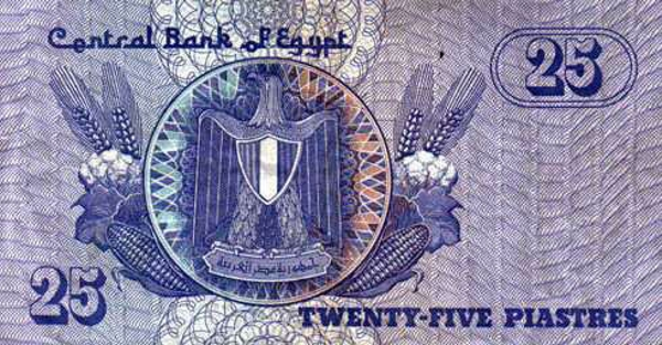 0.25 египетских фунтов