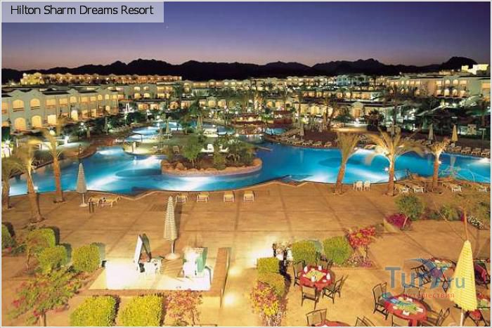Hilton Sharm Dreams отель