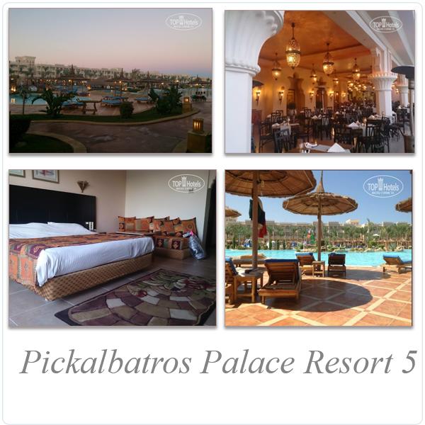 Pickalbatros Palace Resort 5